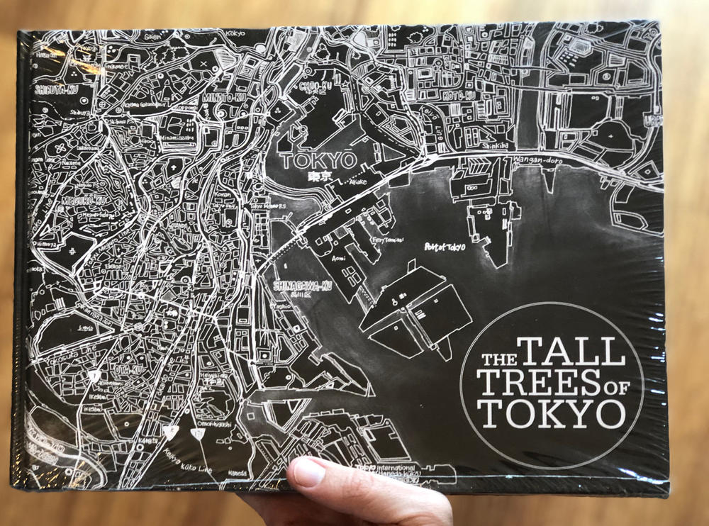 Cover of The Tall Trees in Tokyo featuring drawing of the city