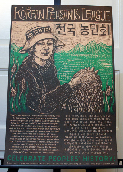 Korean Peasants League anti-globalization anti-WTO poster